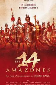 Les 14 Amazones
