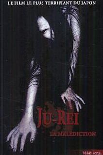Ju Rei : La malédition