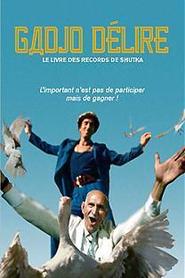 Le livre des records de Shutka