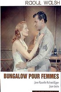 Bungalow Pour Femmes