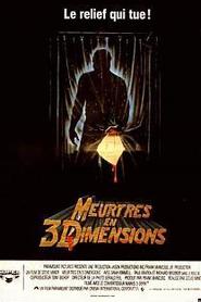 Vendredi 13 - Meurtres en trois dimensions