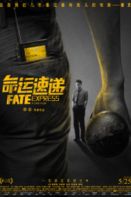 Fate Express