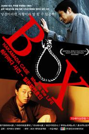 Box: Hakamada Case - What is the Life