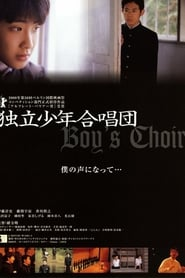Boy's Choir