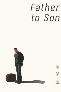 Father to Son
