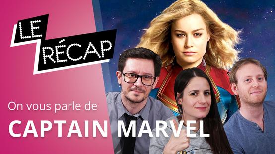 Captain Marvel : on a vu le dernier film Marvel et on vous en parle