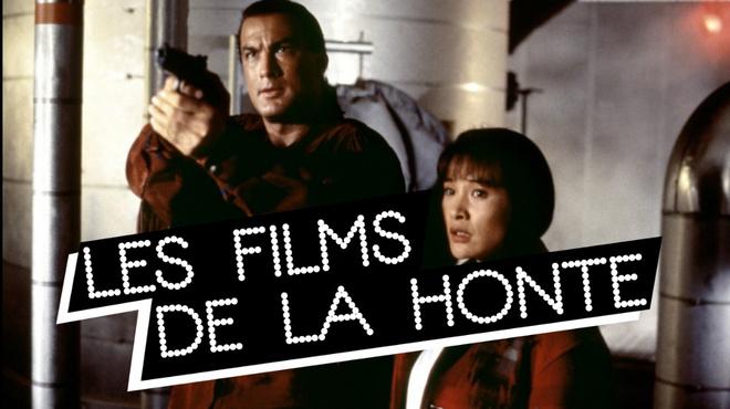 #LesFilmsDeLaHonte : préservons Terrain miné