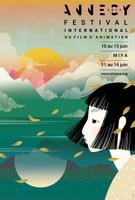 43e Festival du film d'animation d'Annecy