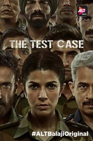 द टेस्ट केस