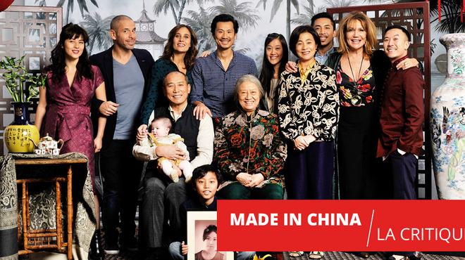 Made In China : où comment ne pas oublier ses origines