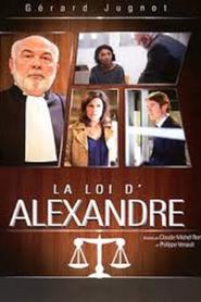 La loi d'Alexandre