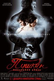 Pushkin: The Last Duel