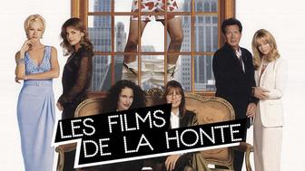 #LesFilmsDeLaHonte : papotons autour de Potins mondains et amnésies partielles