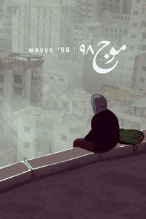 Waves '98
