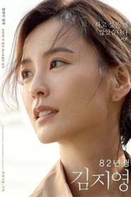 Kim Ji-young, Born 1982