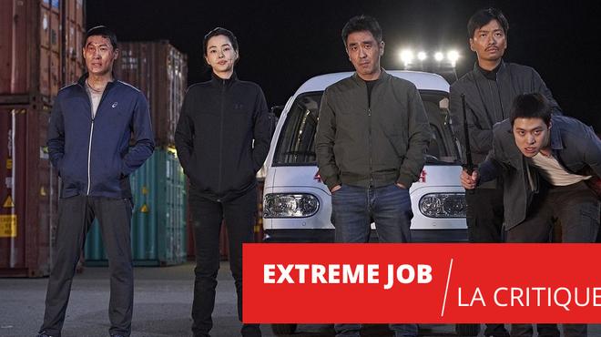 Extreme Job : la comédie policière de l'année ?