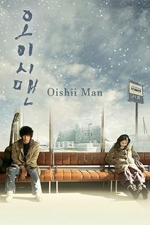 Oishii Man