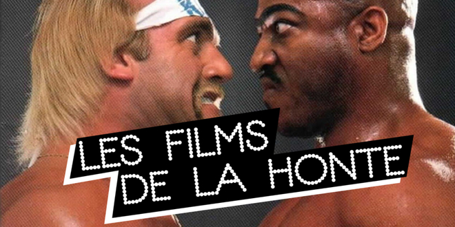 #LesFilmsDeLaHonte : sauvons l'honneur de Cadence de Combat