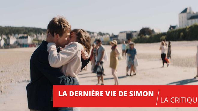 La Dernière vie de Simon : un beau conte fantastique