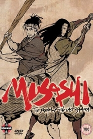 Musashi: The Dream of the Last Samurai