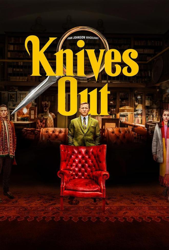 Coronavirus : découvrez l'affiche de A Couteaux Tirés qui respecte les distances de sécurité