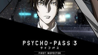 Psycho-Pass : le nouveau film First Inspector a un trailer