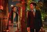 Tigertail : découvrez le trailer du film d'Alan Yang pour Netflix