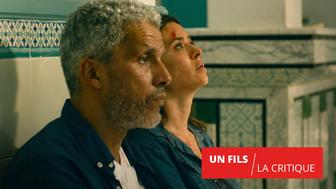 Un fils : drame intimiste poignant et miroir de la Tunisie
