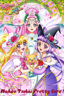 Mahou Tsukai Pretty Cure !