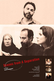 Scenes from A Separation