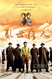 Lord of Shanghai 2