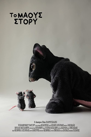 The Mouse Story