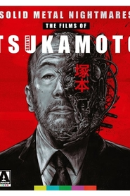 Japanese Cinema's Provocateur Extraordinaire: Shinya Tsukamoto