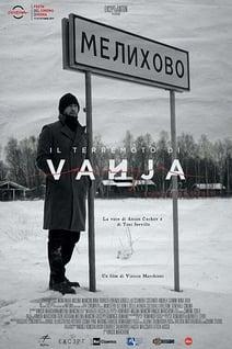 The Vanja Earthquake