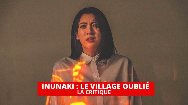 Inunaki Le Village oublié : le The Grudge du pauvre