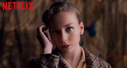 Quelqu'un doit mourir : nouveau trailer pour la série Netflix avec Ester Expósito