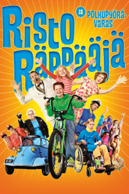 Ricky Rapper and the Bicycle Thief
