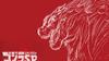 Godzilla Singular Point : une bande-annonce pour la nouvelle série animée Netflix