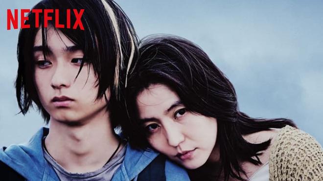 Le Lien du sang sur Netflix : c'est quoi ce film japonais bouleversant ?