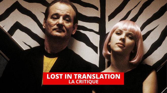 Lost in Translation : le chef-d'oeuvre de Sofia Coppola