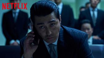 Night in Paradise sur Netflix : c'est quoi ce film coréen ultra violent ?