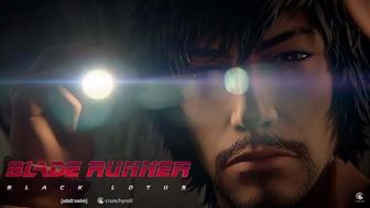 Blade Runner Black Lotus : un trailer déroutant pour la série d'animation
